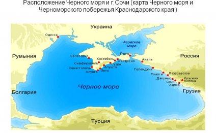Tags: Анапа, Крым, Сочи