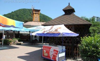 Курорты: Ольгинка