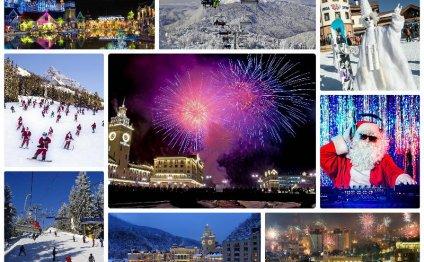 Новый год в Сочи 2017. Отдых